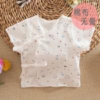 夏季新生儿纯棉长袖出生衣婴儿宝宝纯棉短袖和尚服婴儿半袖上衣服