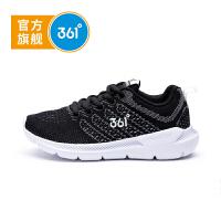 【秒��B券�A估�r:55.5】361度童鞋 男童跑鞋 中大童�和��\�有� 2020年春季新品N71913502