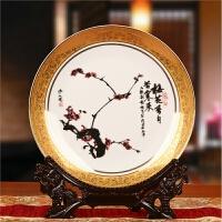 景德镇陶瓷器 土豪金梅花盘子 花盘 挂盘 现代家居装饰工艺品摆件