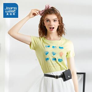 [尾品汇价:21.9元,20日10点-25日10点]真维斯女装夏装纯棉圆领印花短袖T恤