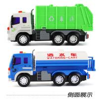 电动遥控车儿童玩具车男孩遥控工程车洒水清洁环卫垃圾遥控汽车