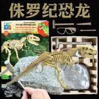 恐龙考古挖掘玩具手工创意DIY礼物化石拼装模型男孩3-6周岁7岁让孩子体验考古挖掘的乐趣和奇妙