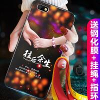 oppoa77手机壳 OPPO A77保护壳 oppo a77t硅胶女款手机套防摔软壳全包彩绘保护套潮