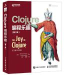 【新书店正版】 Clojure编程乐趣(第2版) [美] Michael Fogus 福格斯 Chris Houser