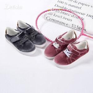 【3件3折到手价:65元】笛莎女童装秋季新款童鞋女童板鞋时尚丝绒学生板鞋运动休闲鞋