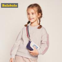 巴拉巴拉童装儿童卫衣女秋冬新款女大童长袖套头衫加绒韩版潮