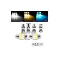 雷克萨斯ES350IS250IS300RXGX改装LED阅读灯车顶灯内饰氛围灯