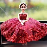 婚纱娃娃卡通可爱汽车摆件车载内饰品镶钻蕾丝大裙摆创意装饰女士 酒红色婚纱 珍珠盘发