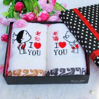 ?七夕情人节礼物实用情侣毛巾创意生日礼品送老婆女生女友男友浪漫