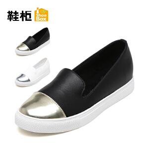 达芙妮集团 鞋柜秋款韩版圆头平底舒适乐福鞋