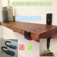 墙上置物架实木隔板墙壁书架一字搁板复古墙架客厅厨房壁挂木板架