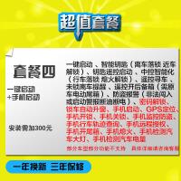 丰田rav4新锐志雷凌汉兰达凯美瑞卡罗拉无钥匙进入一键启动远程SN2127