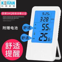 电子温度计家用室内婴儿房高精度温湿度计室温计精准温度表a245