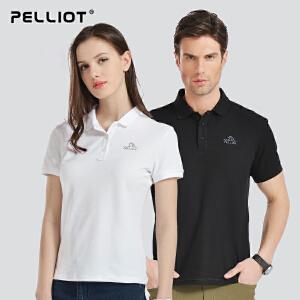 【保暖节-狂欢继续】法国PELLIOT户外运动T恤 POLO衫 男女透气吸湿快干翻领短袖休闲运动T恤