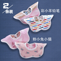 婴儿口水巾纯棉防水纱布宝宝围嘴360度可旋转新生儿口水围兜秋冬