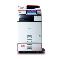理光MPC2004/2504/3004exSP系列A3彩色激光一体机复合机打印扫描复印复印机C2004exSP