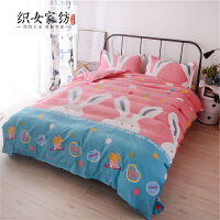 床单四件套冬季单人1.5m床磨毛被套双人被子加厚被罩1.8m床上用品