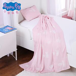 小猪佩奇宝宝盖毯幼儿园午睡毯空调被儿童四季被枕头套装提花毯110cmx140cm