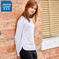 真维斯长袖T恤女装2018秋装新款女士小V领纯色修身上衣韩版衣服潮