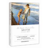 【新书店正版】 先知 沙与沫 (黎巴嫩)纪伯伦 北京十月文艺出版社 9787530213131