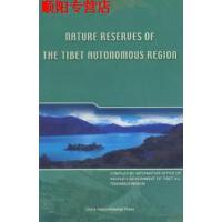 【旧书9成新】【正版现货包邮】中国西藏的自然保护区,西藏自治区人民新闻办公室 ,五洲传播出版社,9787508501758