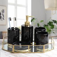 北欧式 卫浴五件套陶瓷简约刷牙杯漱口杯创意卫生间 浴室洗漱套装