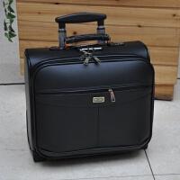 16寸电脑拉杆箱小旅行箱包行李箱子功能箱包商务登机箱时尚小皮箱 16寸