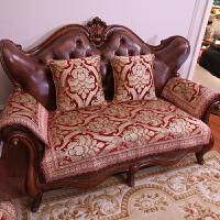 欧式沙发垫防滑四季通用真皮沙发垫冬厚款坐垫沙发套美式 红色 圣马丁