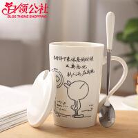 白领公社 陶瓷杯 家用带勺带盖马克杯子男女办公室学校喝水牛奶杯(下单请备注款式 不备注随 机发货)