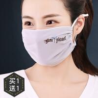 冰丝口罩女夏季防晒面罩薄透气骑行防紫外线韩版可清洗易呼吸