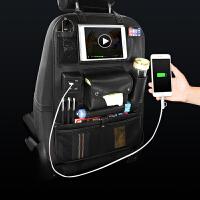 汽车装饰用品大全改装多功能汽车后座椅座靠背座位坐椅收纳袋