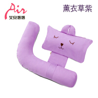 睡觉抱枕护腰枕孕妇用品 孕妇枕头护腰侧睡枕孕妇睡枕可调节