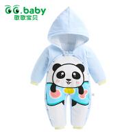 歌歌宝贝 宝宝冬季棉衣保暖套装婴儿衣服 婴幼儿棉衣