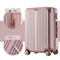 行李箱少女拉杆箱男旅行箱密码拉箱子万向轮20寸24韩版22寸大28寸皮箱