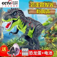 模型男孩霸王龙玩具儿童电动恐龙玩具大号仿真会下蛋行走动物遥控
