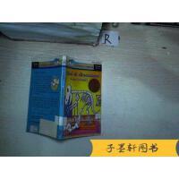 【旧书二手书9成新】OSSI DI DIOSAURO 01迪奥索罗盒子