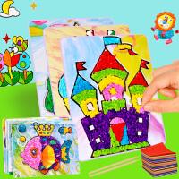 创意搓纸粘贴画儿童手工diy创意制作材料包女孩幼儿园益智揉纸团