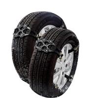 汽车轮胎防滑链牛筋黑色雪地链条小轿车suv通用型越野车