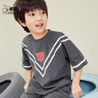 小虎宝儿童装男童纯棉套装2018新款短袖T恤2件套变形金刚纯色条纹领券更优惠