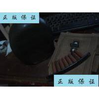 【二手旧书9成新】军用水壶,腰包,弹夹一套