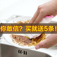 厨房吸水抹布10条不沾油不掉毛清洁巾擦碗洗碗巾擦桌布清洁洗碗布