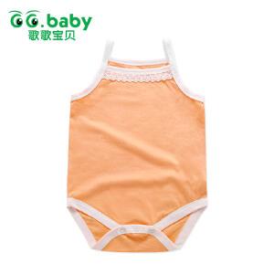 歌歌宝贝 夏季新款全棉吊带净面包屁衣宝宝婴儿贴身包屁衣