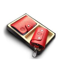 扣卡包+钥匙包套装男女式卡包 红色套装(卡包钥匙包分开包装)