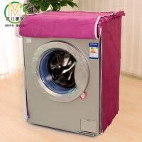 木儿家居 洗衣机罩波轮滚筒全自动小天鹅海尔美的防水防晒式套子