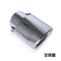 五菱荣光 S V小卡征程汽车排气管尾喉专用尾气罩车身外改装饰配件 直型 银色