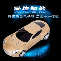 汽车用品 车载电子狗固定流动一体机安全测速预警仪电子狗二合一定位查车 红色 金色