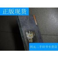 【二手旧书九成新】无花果 丘明生 /丘明生 中国三峡出版社