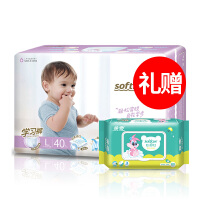 新品上线 柔爱至柔倍护 婴儿学习裤 Softlove倍感呵护宝宝纸尿裤 L40片单包装