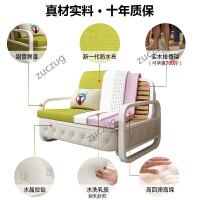 zuczug简易乳胶沙发床可折叠客厅小户型双人床1.5米1.8米单人阳台多功能 1.5米以下