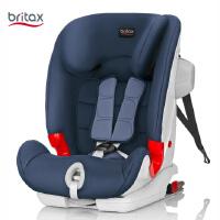 britax宝得适百变骑士汽车儿童安全座椅isofix9个月-12岁英国品牌 皇室蓝